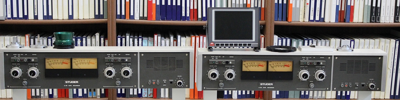 mastering-room-2-1280.jpg