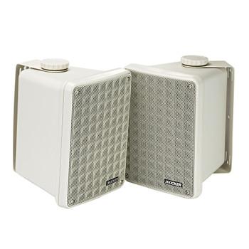 Kicker 46KB6G Gray Indoor / Outdoor full-range, high-efficiency Speakers, Pair