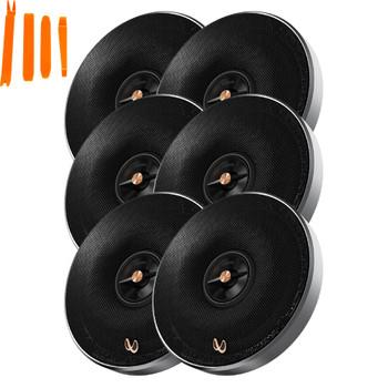"""Infinity Primus 3-Pairs Of PR6512IS 6 1/2"""" 2-way Speakers"""