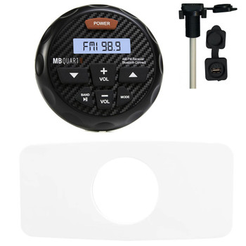 "MB QUART GMR-3 Waterproof Radio with Stinger SEADASH3W Universal Marine 3"" Radio Dash Kit-White, and SMRAUXUSB3 USB/AUX"