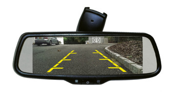 "Advent RVM744 7.3"" OEM Style Replacement Rear-View Mirror with Wide-Screen High Brightness Monitor"
