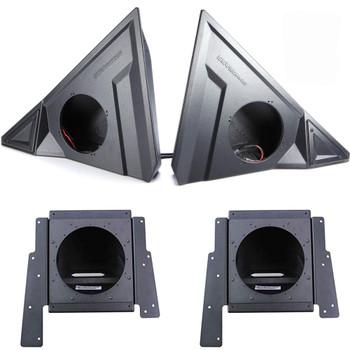 """SSV Polaris Slingshot SS-F65U 6.5"""" Front Unloaded Speaker Pods with (2) SS-BS10U behind seat 10"""" Subwoofer Box Unloaded"""