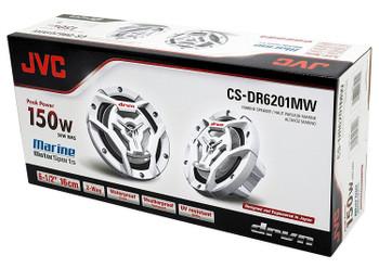 """JVC Marine Speakers 6.5"""" 2-way White (Pair)"""