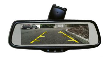 "Advent RVM740 7.3"" Widescreen Backup Mirror/Monitor W/ Splitscreen And Remote"
