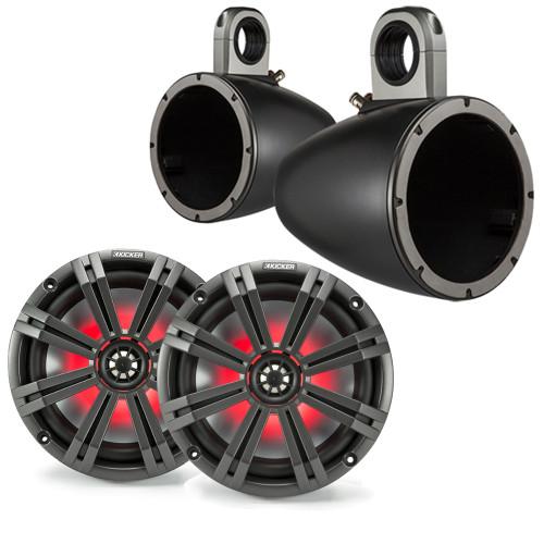 "Kicker 8"" Black\Charcoal Wake Tower LED Marine Speakers 1-Pair"
