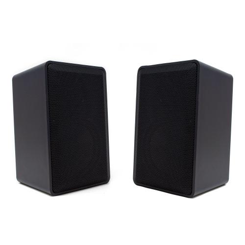 Legrand MS05ODV1 Indoor-Outdoor Speaker (Pair) - Open Box