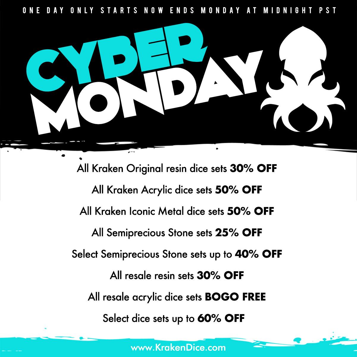 kraken-cyber-monday-2019-deals.jpg