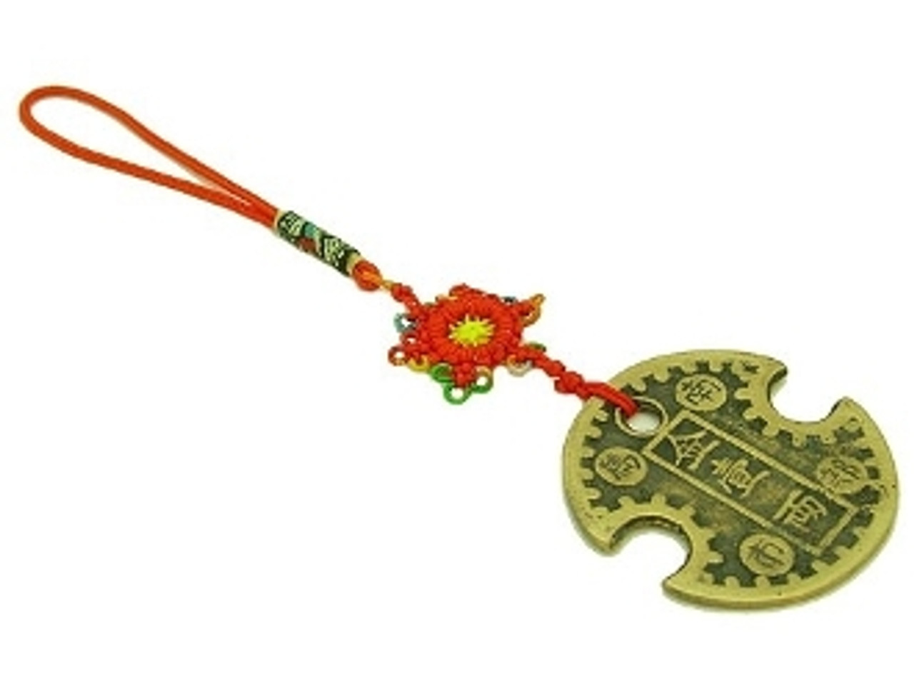 Nanbu Wealth Lock Coin Amulet to Protect your Assets and Possesions