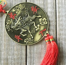 Chi Lin Protective Medallion, brings Good Luck and Fortune