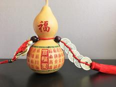 Healing Mantra Wu Lou