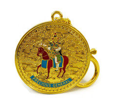 Precious Medallion to Overcome All forms of Negativity Directed at You