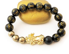 Feng Shui Black Obsidian Bracelet- 18K Gold- FREE SHIPPING