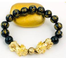 Royal Twin Pixiu  18K Gold-  Obsidian Mantra