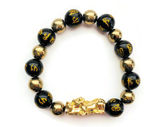 Feng Shui Black Obsidian Bracelet - FREE SHIPPING