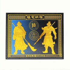 Anti Burglary Plaque with Door Guardian