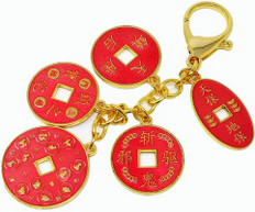 2021- Feng Shui Protection and Blessing Coin Amulet