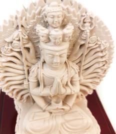 Thousand Hands Kuan Yin Protection