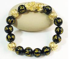 Wealth Pixiu Bracelet 18K Gold Obsidian + Money Balls
