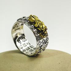 Pixiu Ring