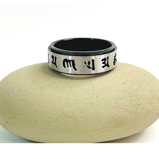 Six True Words Rotating Mantra Ring
