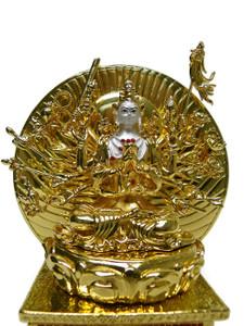 The Great Chundi to weaken the malignant star #2 and #5