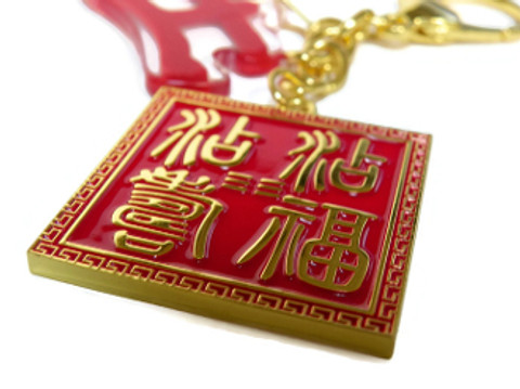 Earth Seal amulet to activate wealth luck
