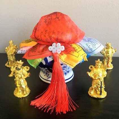 *NEW* Feng Shui Wealth Vase  4 Cardinal Guardians