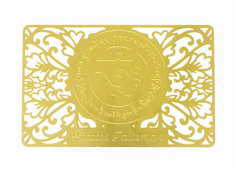 Success Gold Talisman Card