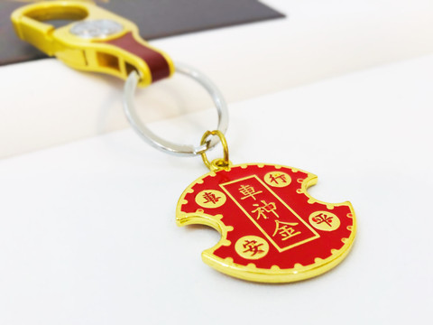 Windfall Luck Magnifier for Gambling - Amulet Keychain