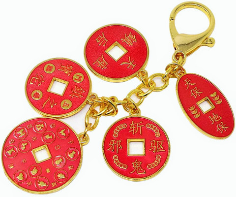 Feng Shui  Coins for Good Luck & Protection