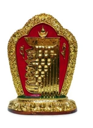 The Kalachakra Shield