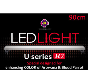 UP-Aqua U Series R2 90cm LED Lights