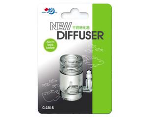 UP-Aqua New Diffuser S