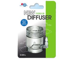 UP-Aqua New Diffuser L