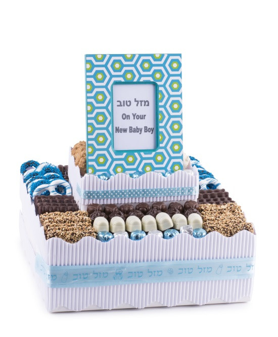 Baby Boy Centerpiece - Local Delivery Only