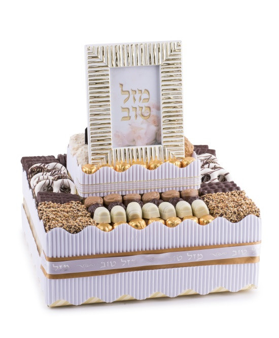 Mazel Tov Centerpiece  -Local Delivery Only