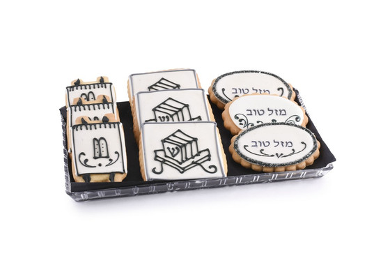 Bar Mitzva Cookies
