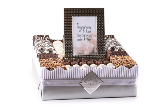 Small Mazal Tov Centerpiece   -  Local Delivery Only