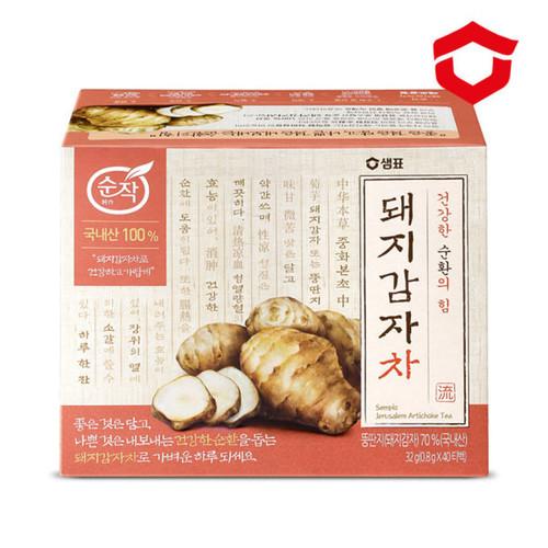 Sunchoke Tea_菊芋茶 Tea (30g*40)