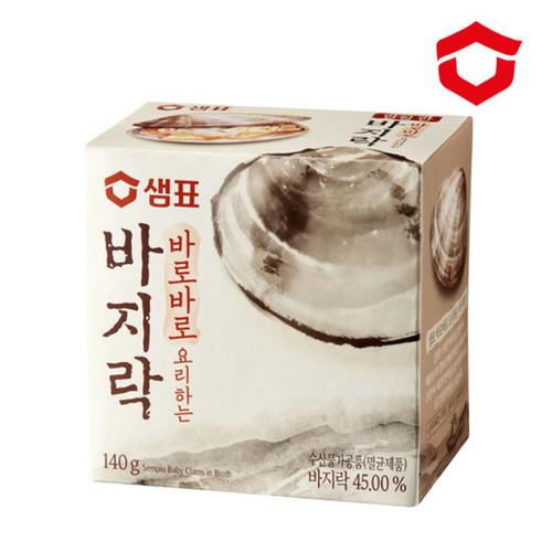 baby clam in broth_ 花蛤(罐头)140g