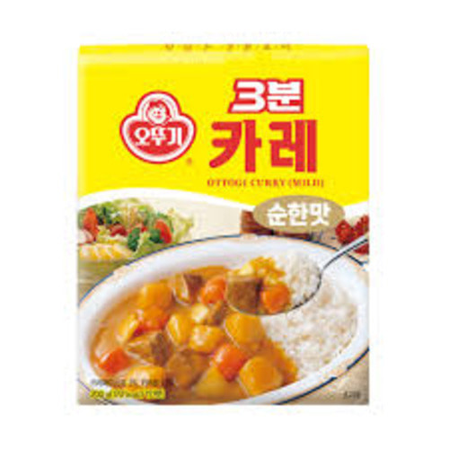 RETORT CURRY (MILD)_菜肴包咖喱(原味)200g