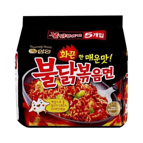 Samyang Hot Chicken Noodle Multi (140g*5)