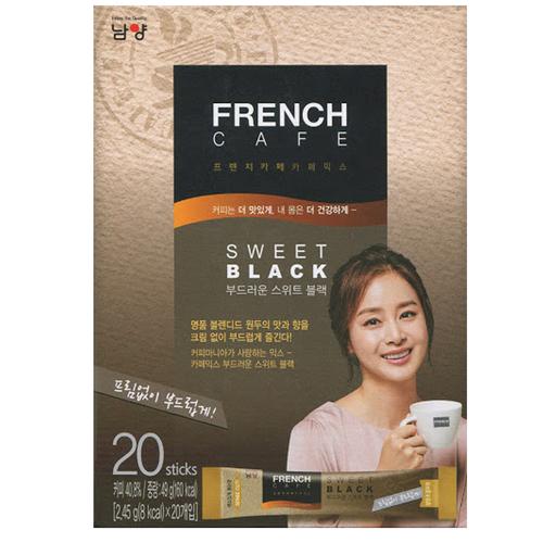 NY FRENCH CAFÉ COFFEE MIX(BLACK) 2.45g * 20 Sachet