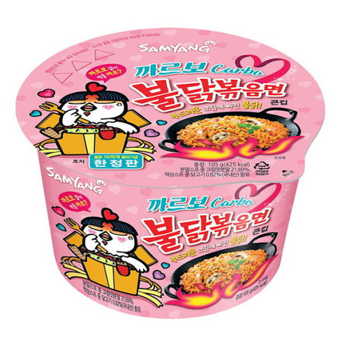 Samyang Hot Chicken CUP NOODLE 105g_Carbo