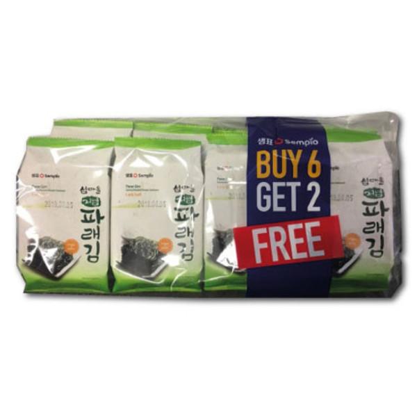 Less Salt Pare Laver 8Pack 3.5g*8