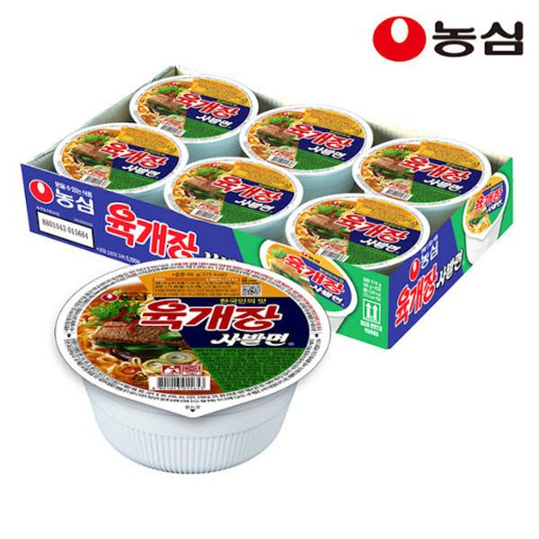 Yookgaejang(Spicy) Noodle 6Cup 86g*6