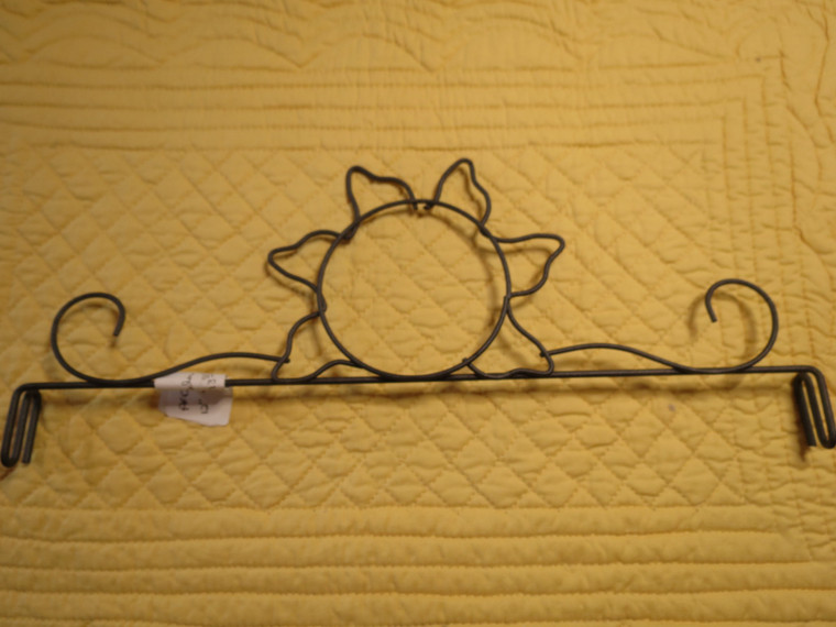 """12""""  Sun Header for 12"""" X 14"""" stand (sold separately)"""