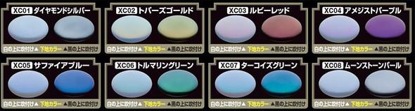 GSI Creos MrCrystal Color Ruby Red XC03 XC03 GSI Creos Mr Hobby