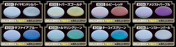 GSI Creos MrCrystal Color Moonstone Pearl XC08 XC08 GSI Creos Mr Hobby