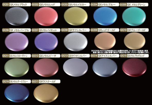 GSI Creos MrMetallic Color GX White Silver GX-213 GX213 GSI Creos Mr Hobby